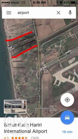 (ارض للبيع)Perfect land for sale in akkar facing مطار القليعات
