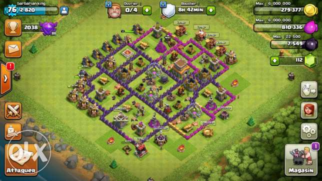 clash of clans th 8 بعبدا -  1
