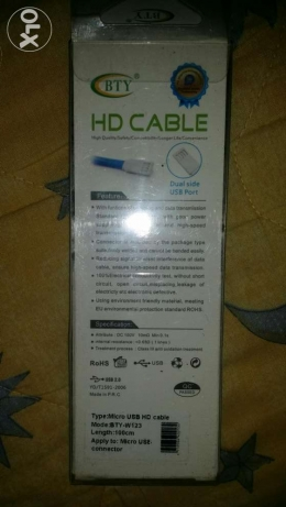 BTY HD CABLE for samsung and available for iphone fast charging عاليه -  2