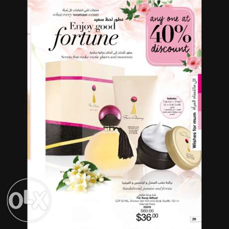 Avon perfumes and gift boxes