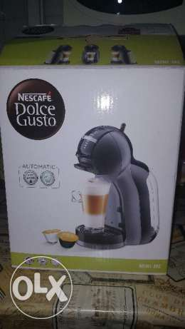 Coffee machine بوشرية -  2