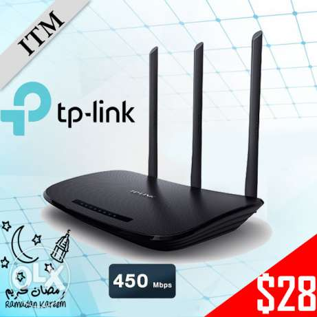 router tp-link 3 antennas