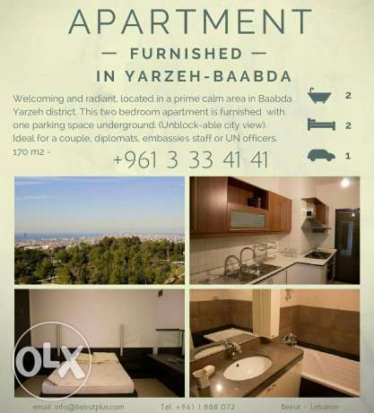 Furnished apartment for rent Baabda