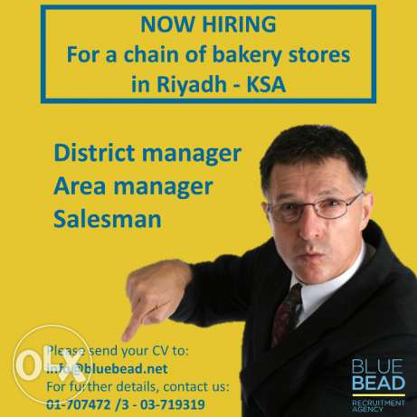 Immediately required for a chain of a bakery store in Riyadh –KSA