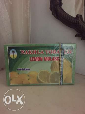 Tobaco Nakhla lemon 250gram تنباك نخلة حامض