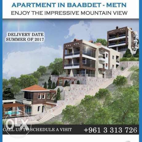 luxury appartement for sale at bbabdet