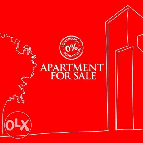 Own your apartment now in Ballouneh!