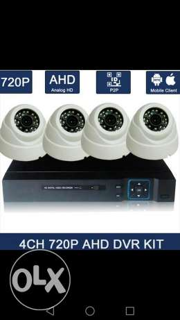 Dvr 4 channels  4 cams AHD ( indoor or outdoor or 2 in and 2 out )