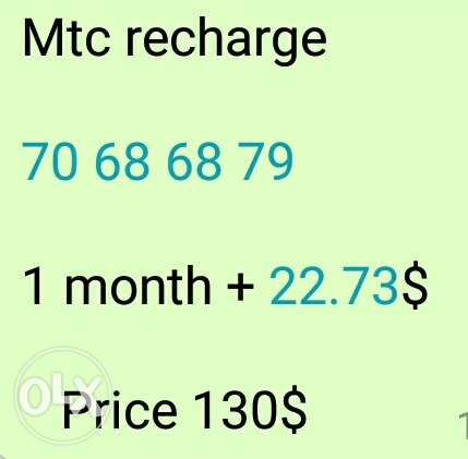 For sale mtc recharge