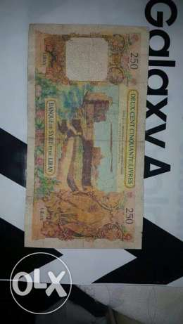 250 L.L 1939 Bank Lebanon and Syria