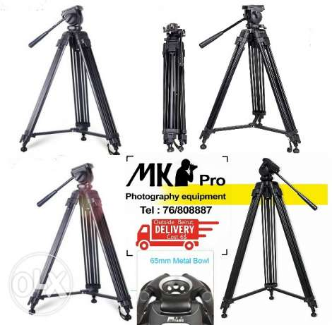 Brand new Tripod Class A with perfect fluid head 170 cm