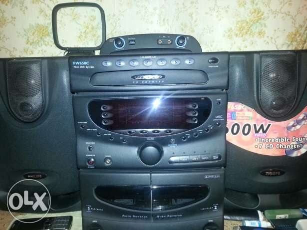Stereo philips 7 cd in good condition