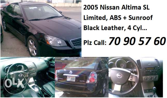 05 Nissan ALTIMA SL fully loaded 4 cyl المتن -  1