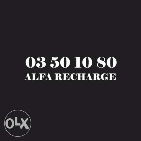 Alfa Recharge special Offer