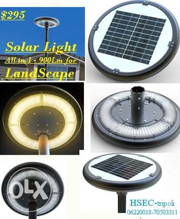 "Solar Light ""All in One"" for Parks & Landscape"