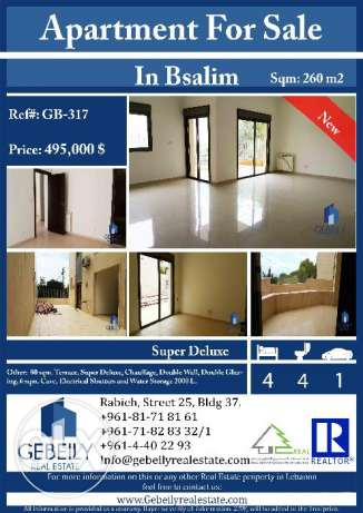 Apartment for Sale in Bsalim GB317
