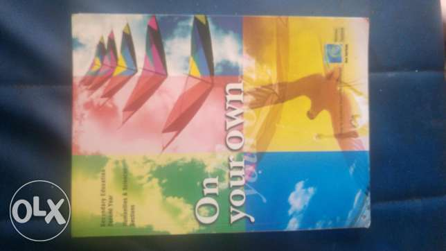 English book for second