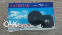 """Set of two speakers, 4"""", 50watts with cables & accessories for fitting"""