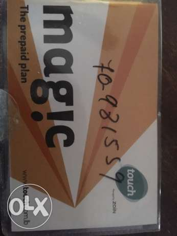 mtc touch recharge new card great number