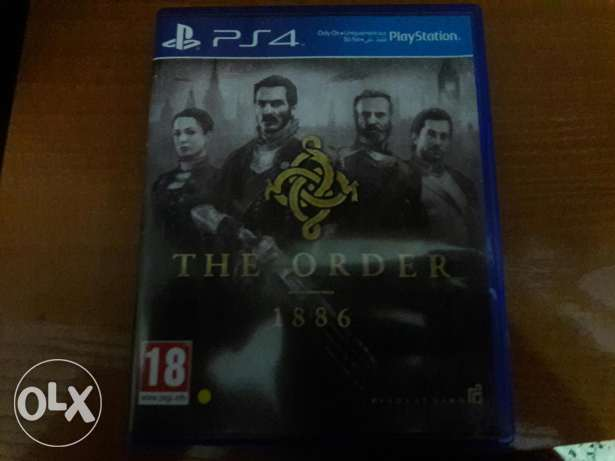 The order 1886 for sale