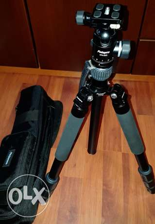 Fotopro tripod in excellent condition