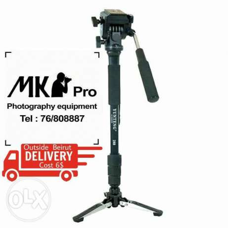 Monopod - we offers delivery to main cities