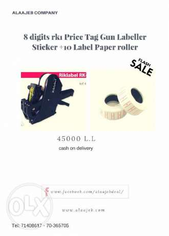 8 digits rk1 Price Tag Gun Labeller Sticker +10 Label Paper roller