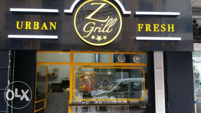 Full location for sale fully equipped small diner