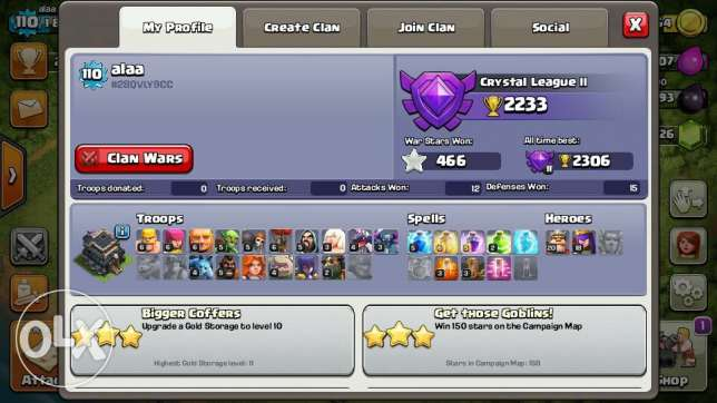 clash of clans th9 max+ change name+ link + 3140gems بعبدا -  2