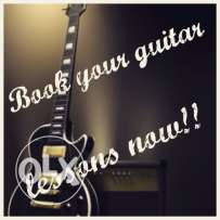 guitar lessons first month 75$ only!