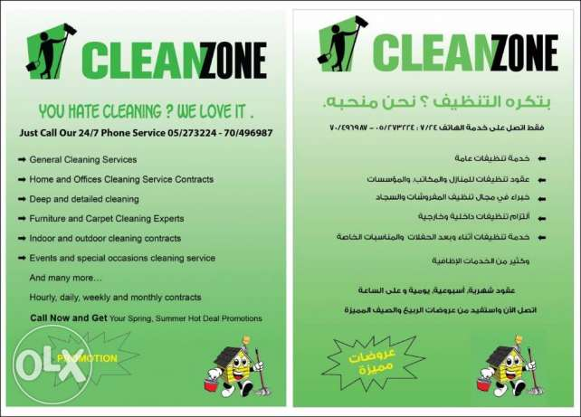 Experts Cleaning Services