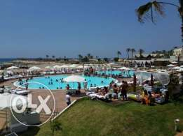 Praia coupons for 2