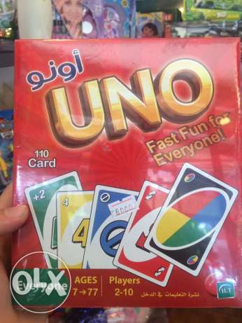 Brand New BIG Uno Card Pack 110 CARDS
