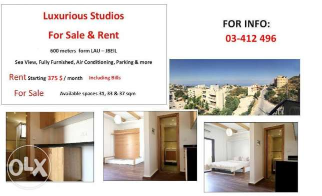 Luxurious Studios - near LAU - JBEIL - for rent or sale