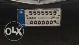 Special plate as in pic