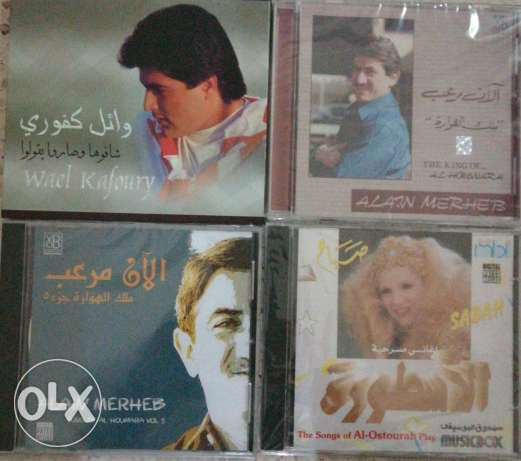 For sell from oregenal copy oldis mp3 song with hardisk