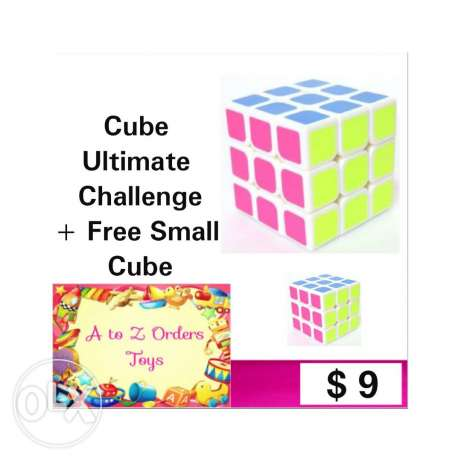 Cube ultimate challenge