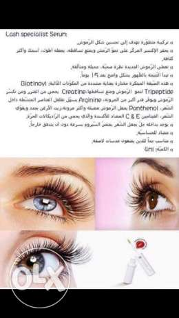 Special Serum for eyelashes