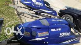 Yamaha Super Jetski (up and down)