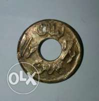 Antiques Coin