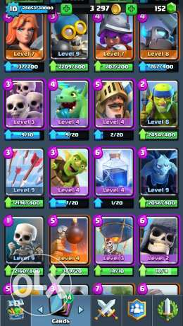 Clash royal الكورة -  6