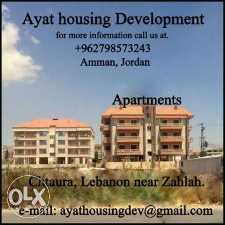 Apartments for sale (New)