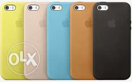 Iphone 5s Leather Case Is Needed
