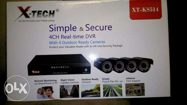 Dvr 4ch +4 cam+1 power+4 cables each 20 meter long انطلياس -  1