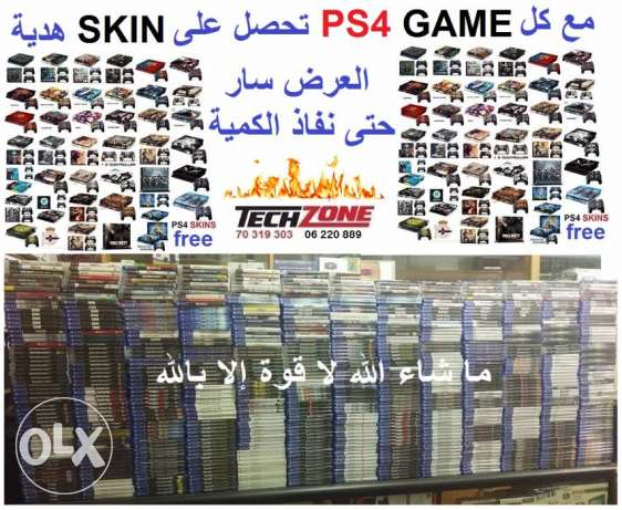 free ps4 skin with every ps4 game