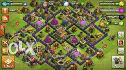 clash of clans/royal