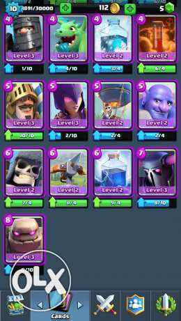 Clash royal غبيري -  4