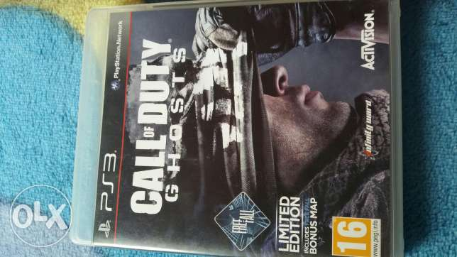 Call of duty for trade