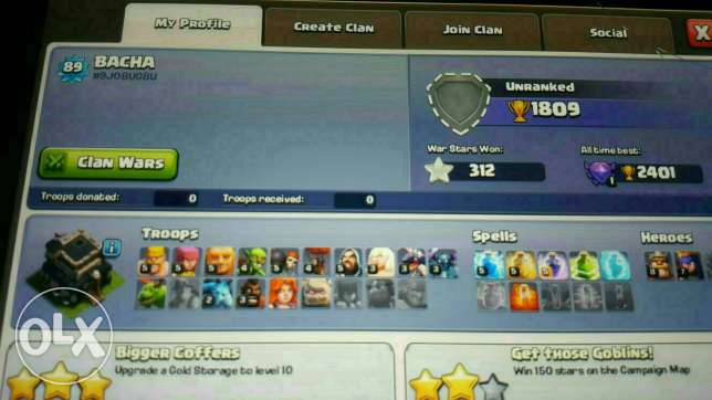 Clash of clans مصطبة -  2
