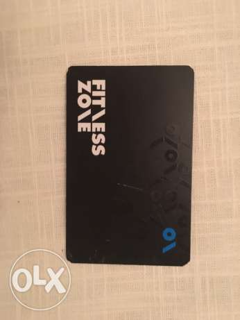 Fitness Zone Card